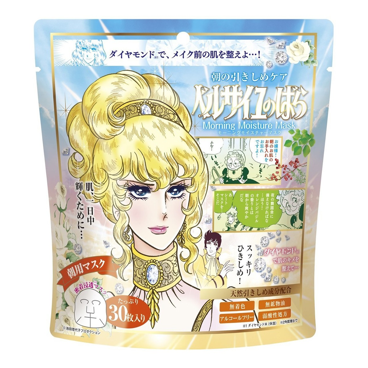 【清仓】日本CREER BEAUTE 凡尔赛玫瑰 早安面膜 30片入