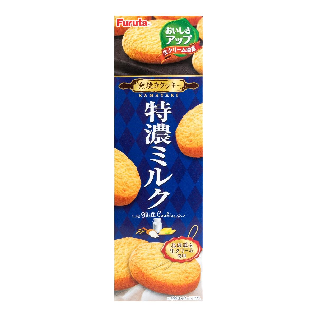 日本FURUTA古田 特浓牛奶味曲奇饼干 80.4g