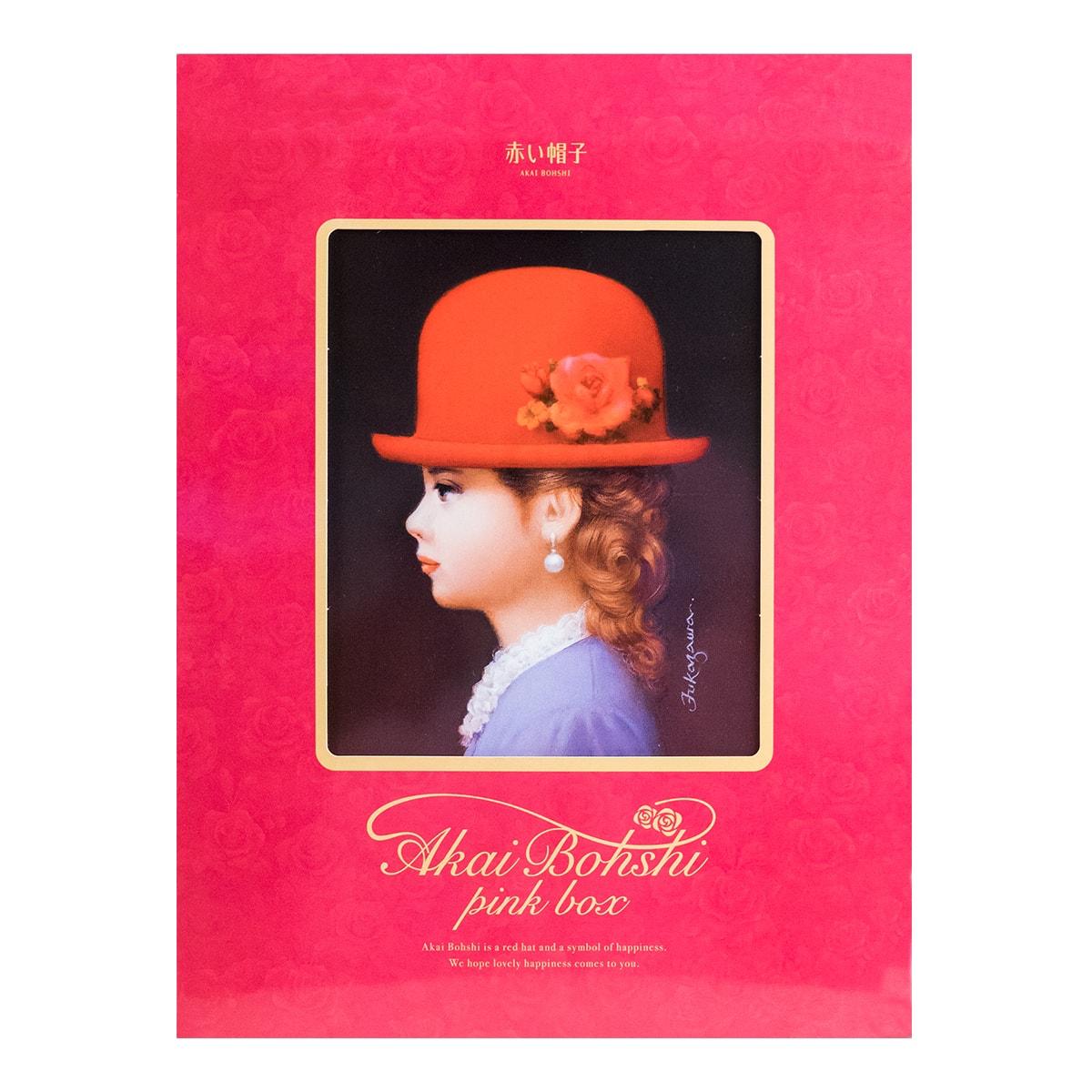 日本AKAIBOHSHI红帽子 粉盒子饼干节日礼盒 15种40枚入 303.3g