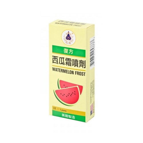 LM Herbs Watermelon Frost 3g
