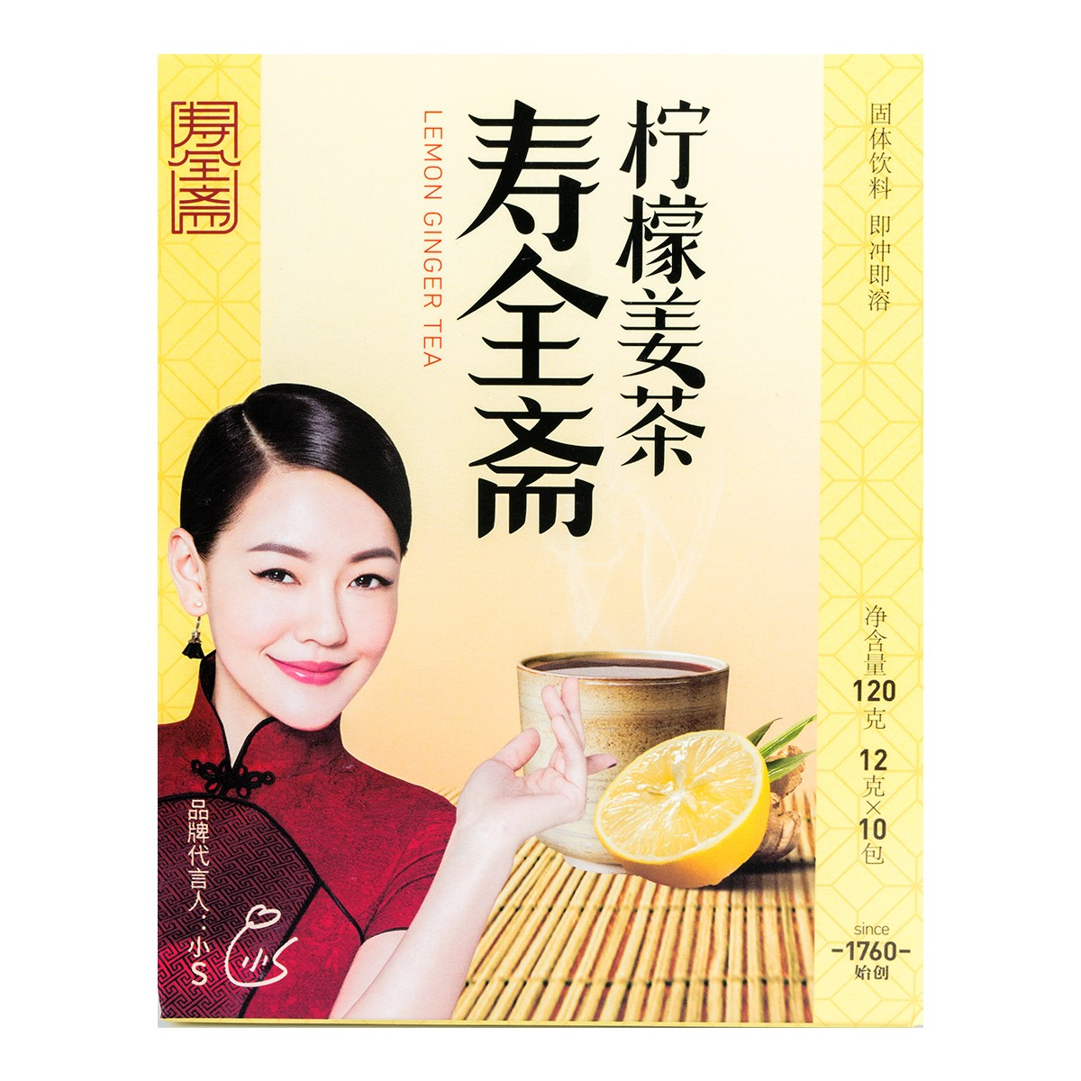 SHOU QUAN ZHAI Lemon Ginger Tea 12gx10pcs
