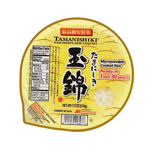 TAMANISHIKI Super Premium Short Grain Rice 210g