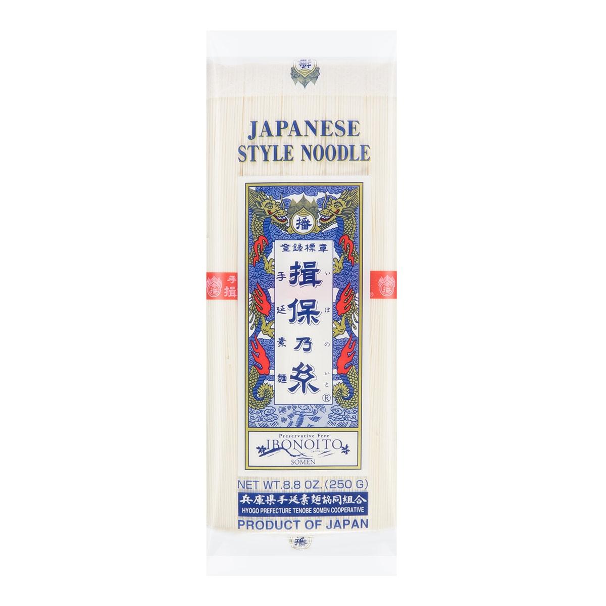 【Clearance】Japanese Style Noodle IBONOITO Somen 250g