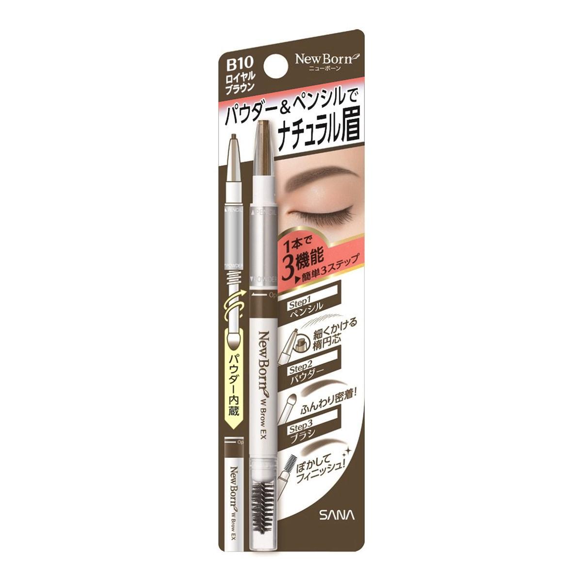 日本SANA莎娜 NEW BORN EX 眉采飞扬三用眉笔 眉笔+眉粉+旋转眉刷 #B10高贵棕 单支入
