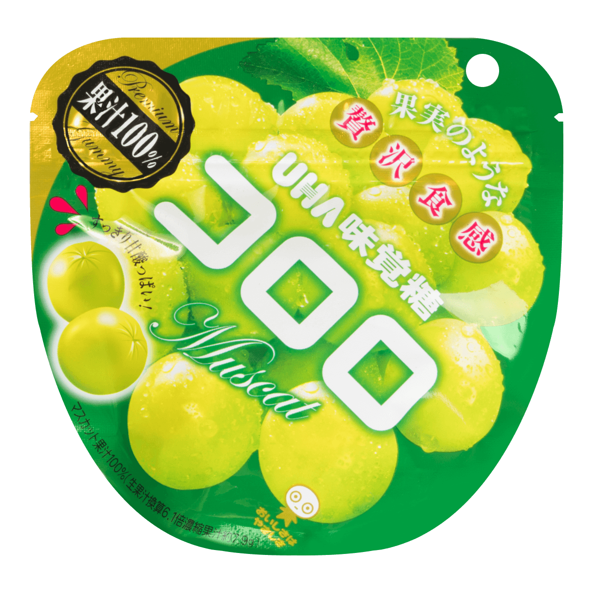 UHA Taste Sugar Kololo Green Grape 48g