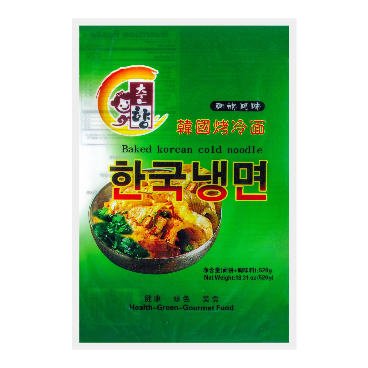 CHUNXIANG Cold Noodle 520g
