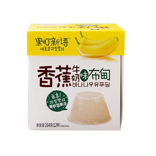 韩国巧妈妈 果町新语 香蕉牛奶布丁 264g