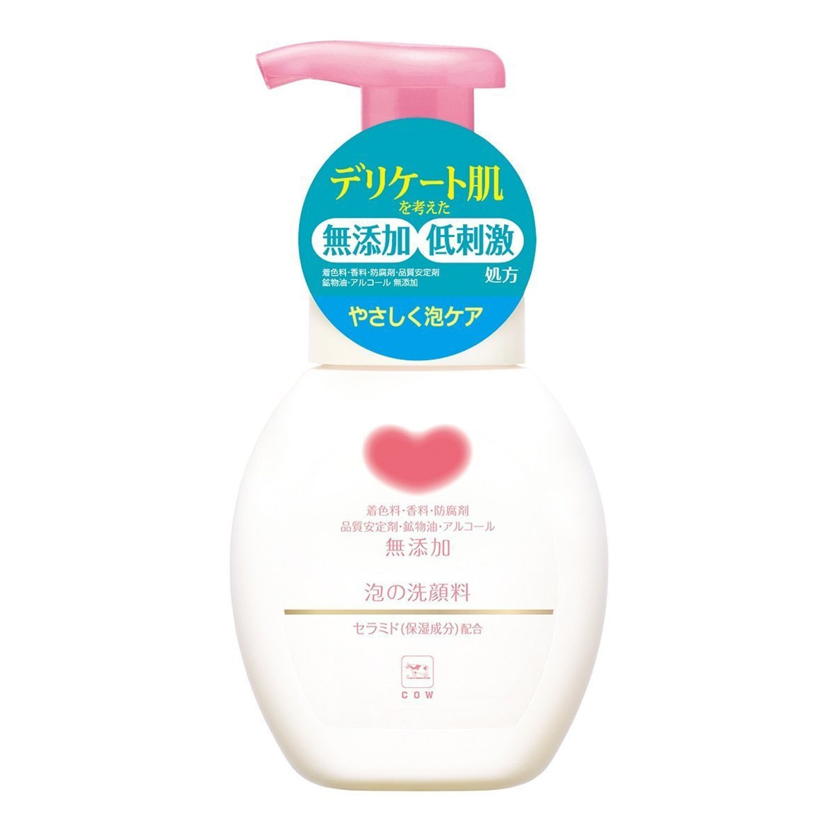 COW Face Wash Cleanser 200ml