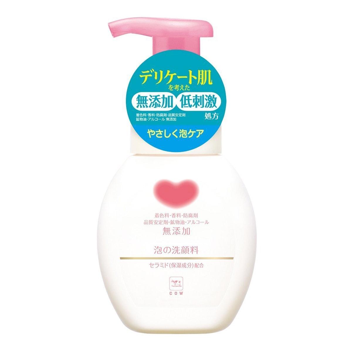 日本COW牛乳石鹼共进社 无添加 牛乳石碱泡沫洗面奶 200ml