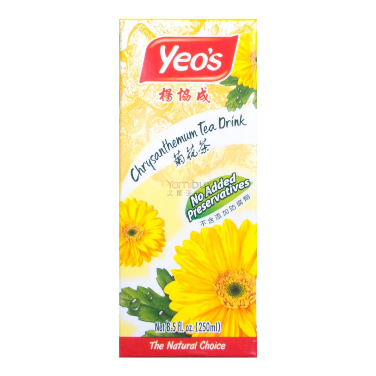 新加坡YEO'S杨协成 无添加菊花茶饮料 250ml