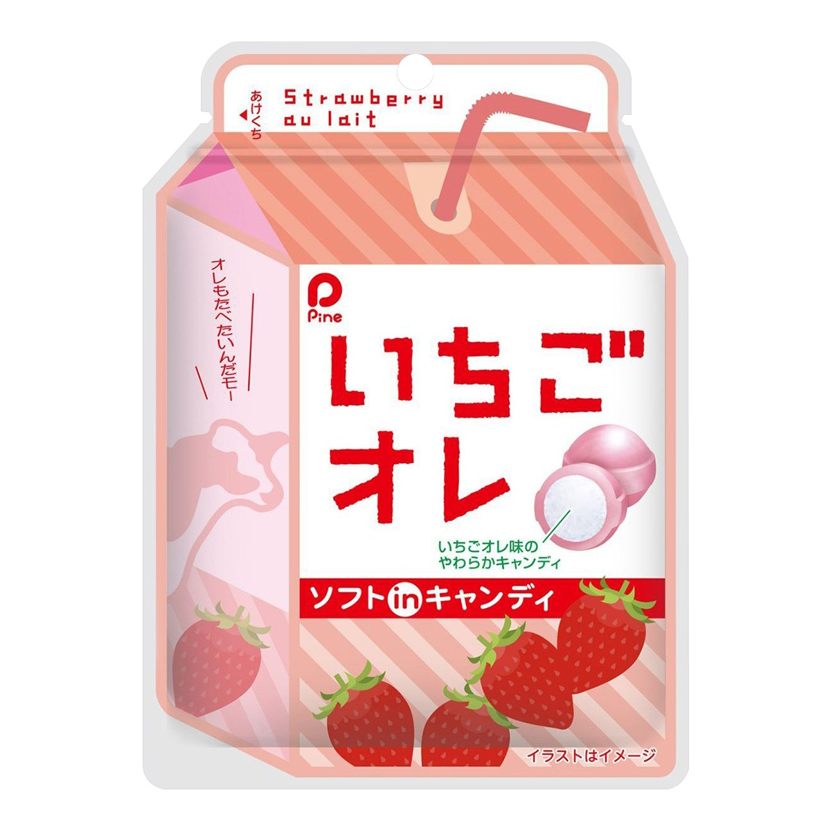 日本PINE 松子草莓果软糖 季节限定 35g