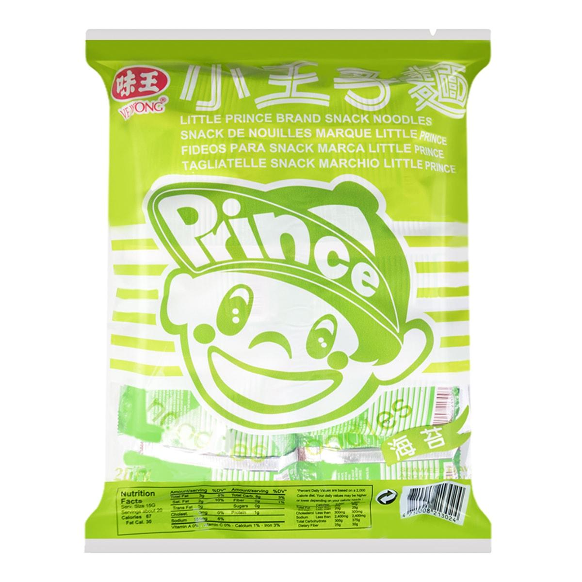 台湾味王 小王子干脆面 海苔味 量贩装 内附20小包 300g
