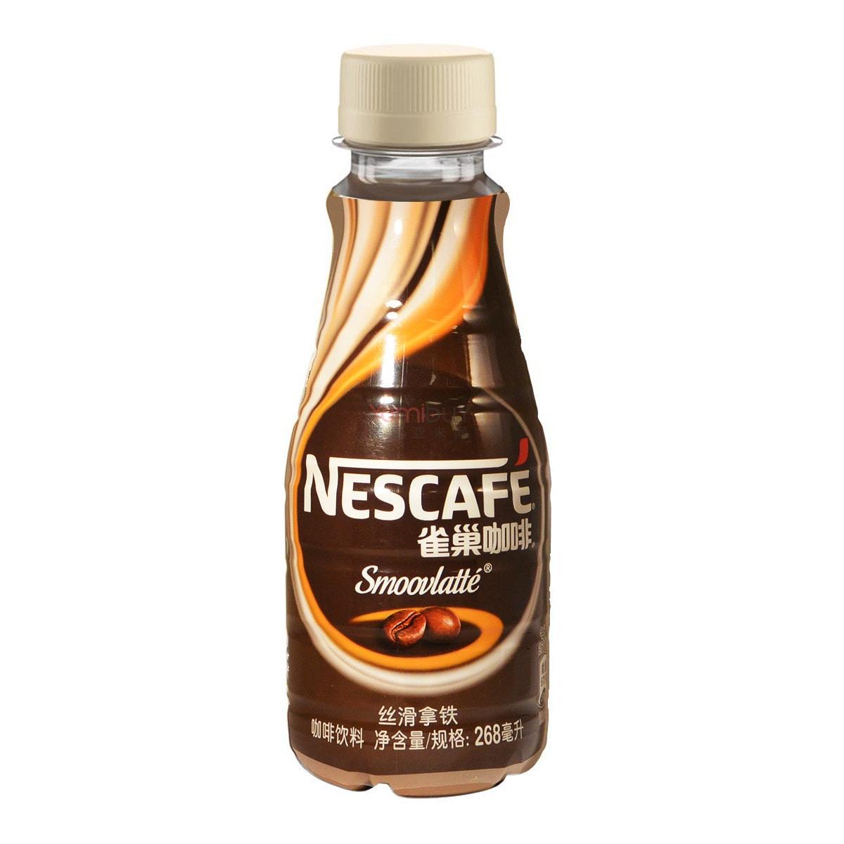 雀巢 丝滑拿铁瓶装咖啡 268ml
