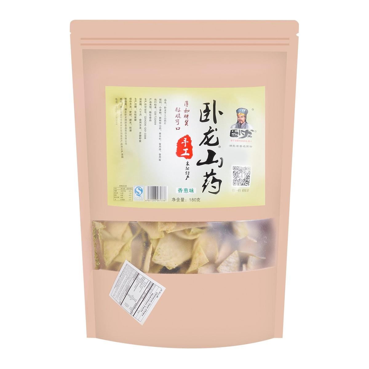 WOLONG Chinese Yam Chips Scallion Flavor 180g