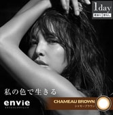 日本 Envie 1day Chameau Brown  日抛美瞳 零度 10片入