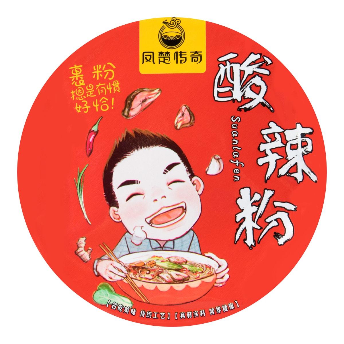 QIFENGDU Fish Instant Noodle Sour Hot Flavor 130g