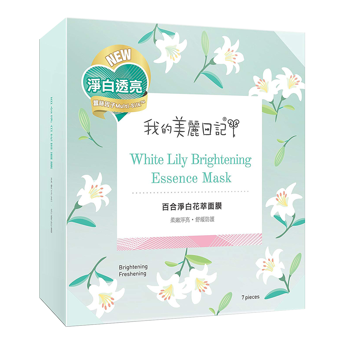 MY BEAUTY DIARY White Lily Brightening Essence Mask 7sheets