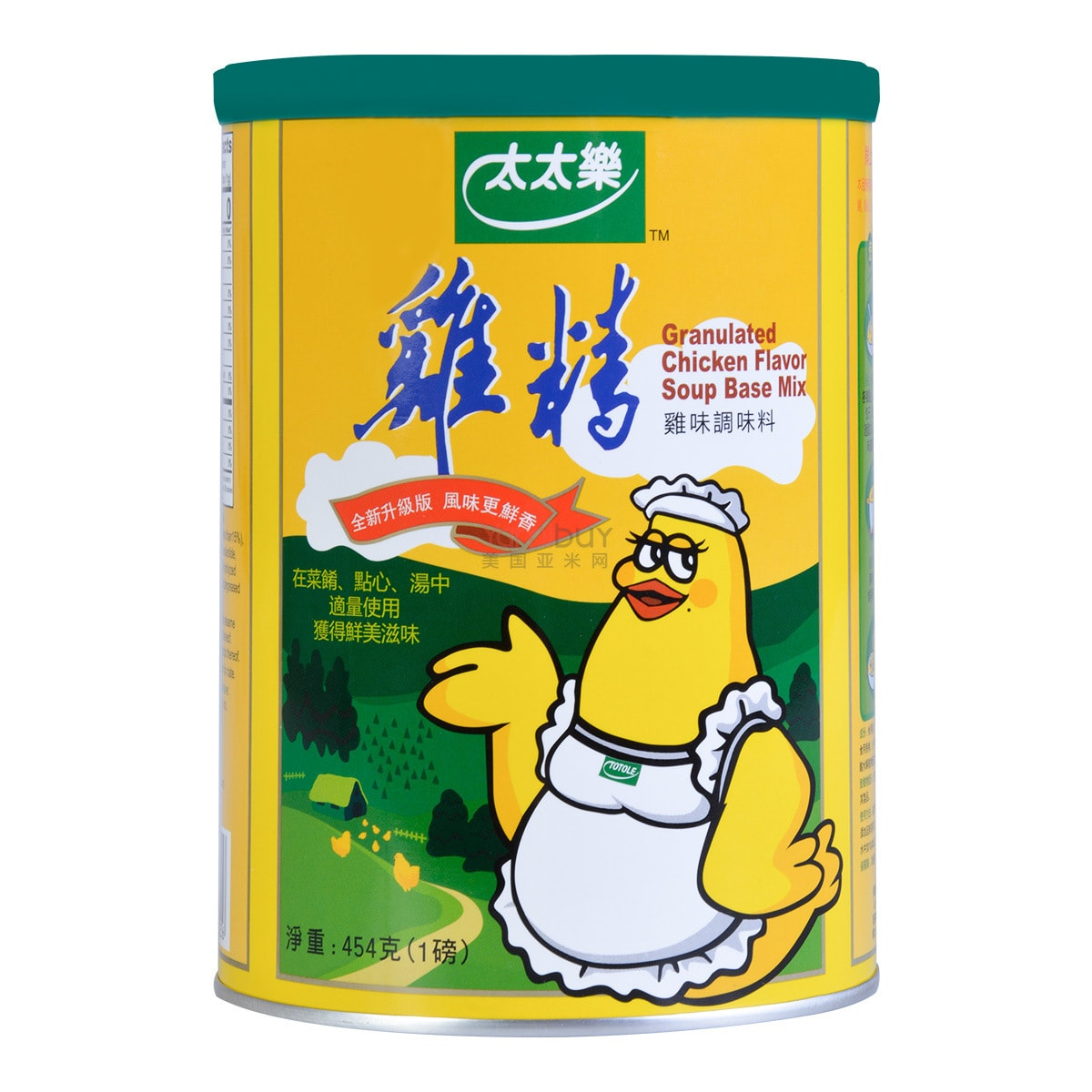 TOTOLE Granulated Chicken Flavor Soup Base Mix 454g