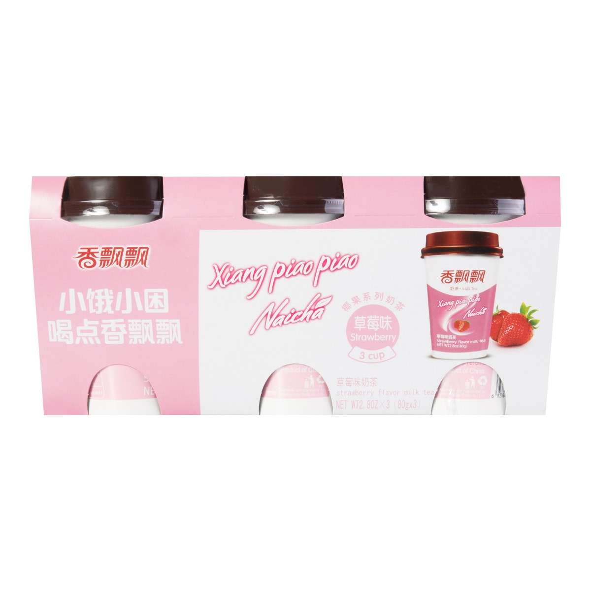 XIANGPIAOPIAO Strawberry Milk Tea 80g*3pcs