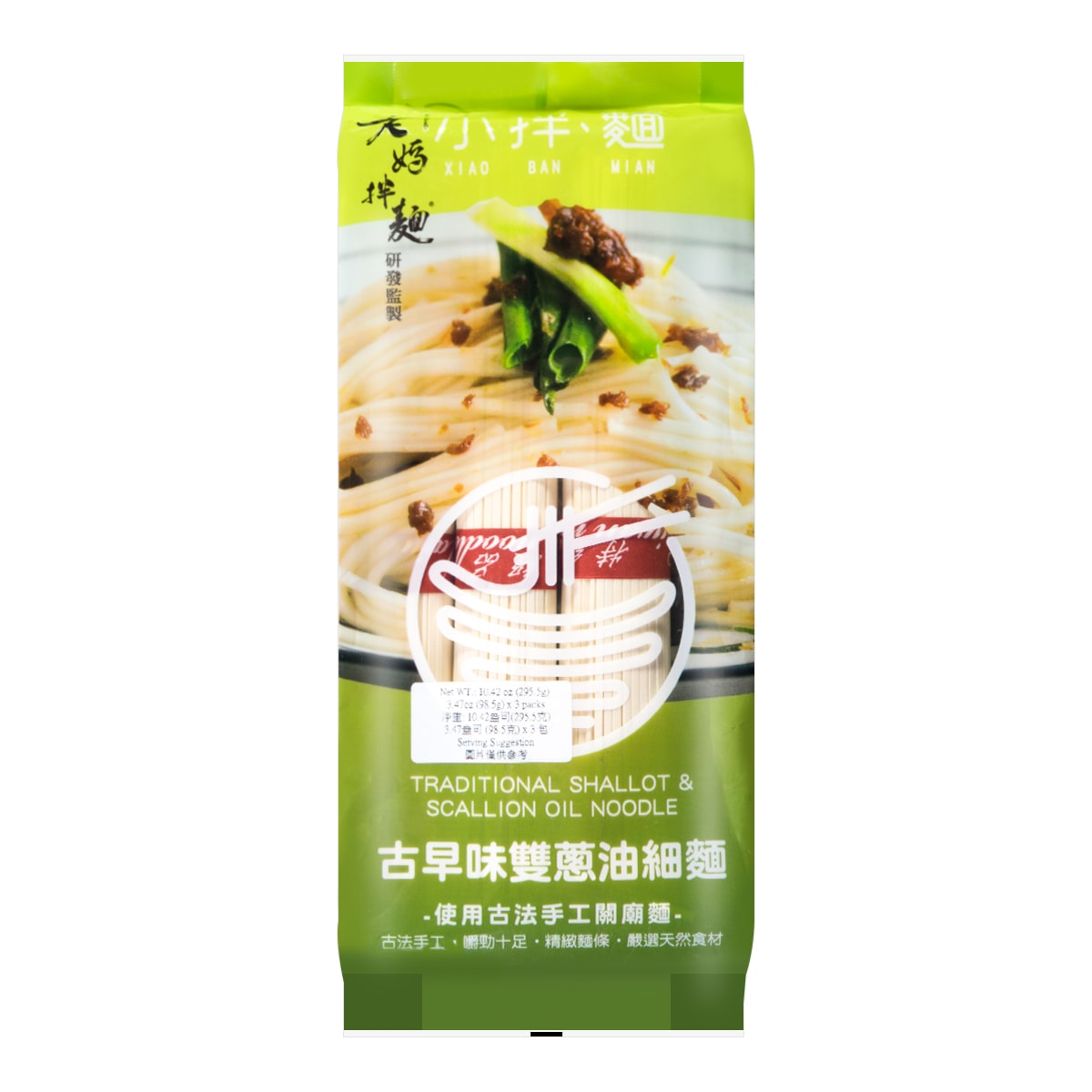 Mom's Dry Noodle Traditional Shallot & Scallion oil Noodle 295.5g