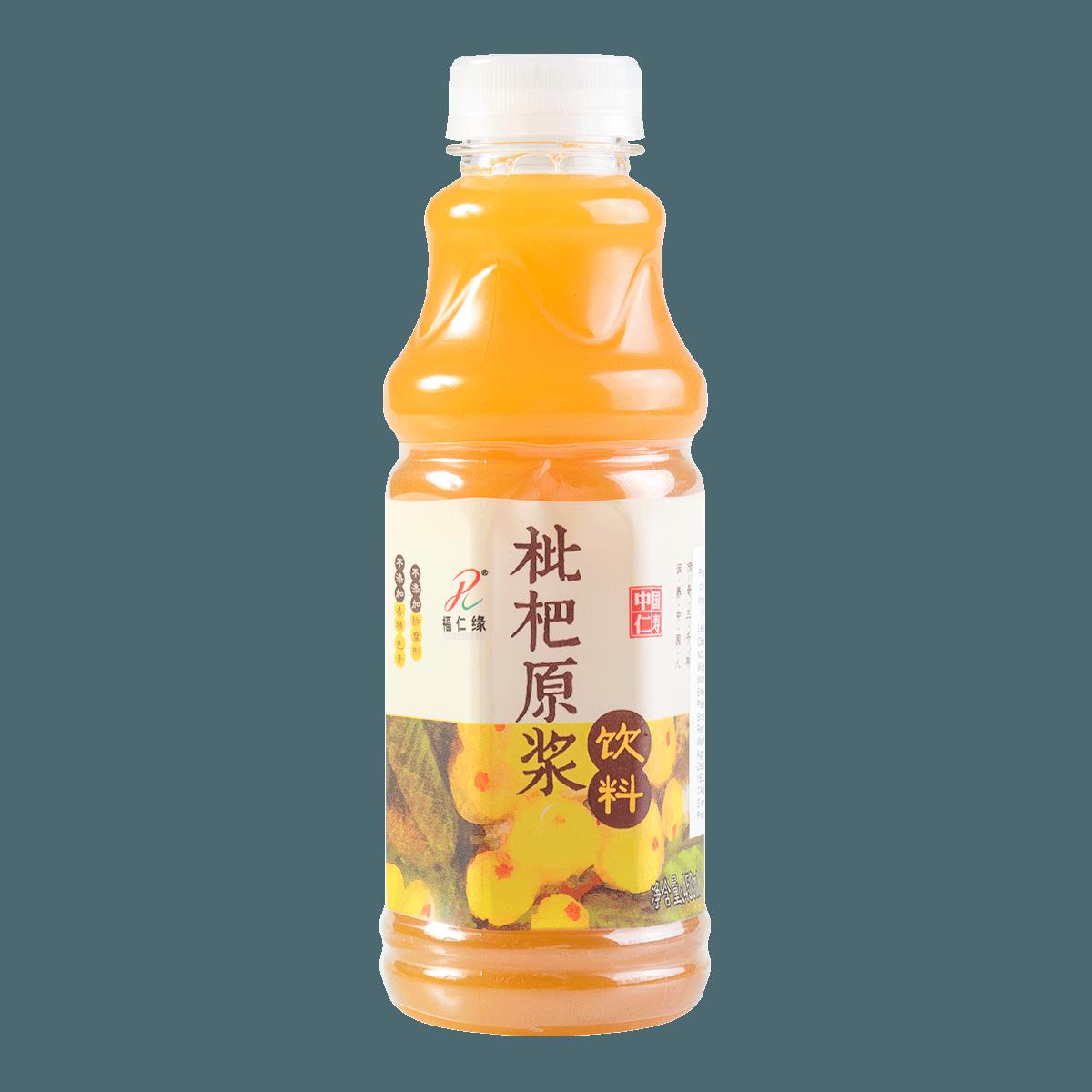 福仁缘 枇杷原浆饮料 瓶装 450ml