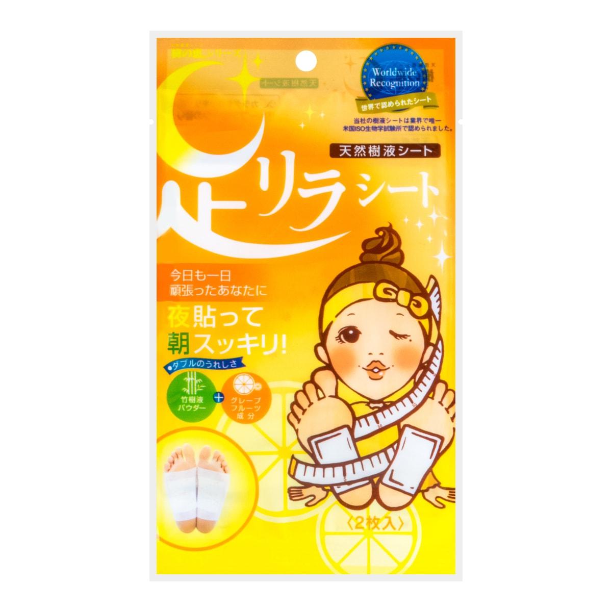 日本ASHIRIRA树之惠 天然树液瘦身减肥足贴 西柚成分 1对入