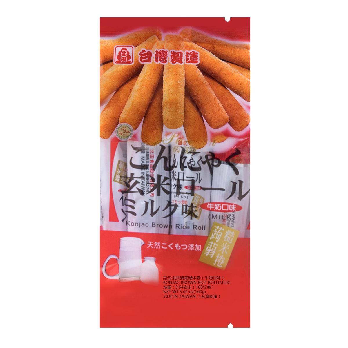 台湾北田 蒟蒻糙米卷 牛奶味 160g