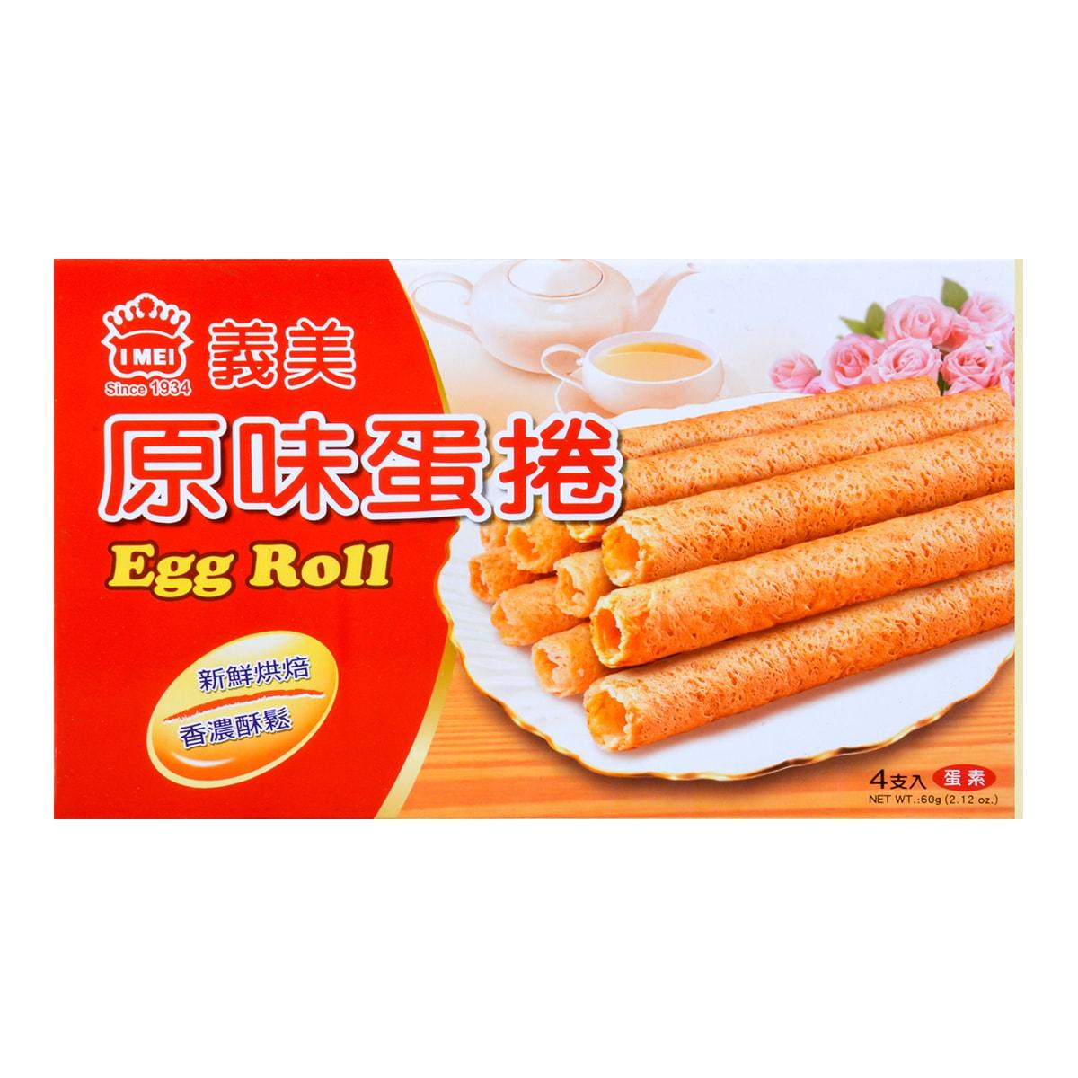 台湾IMEI义美 名产蛋卷 原味 60g