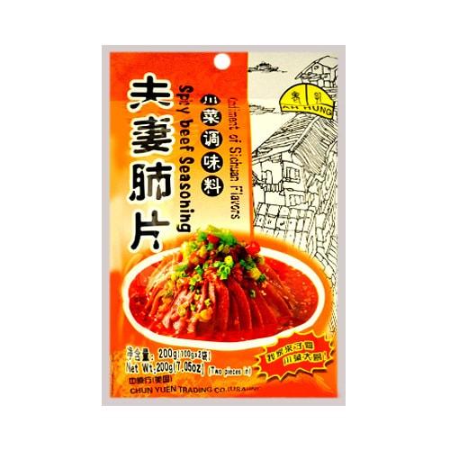 重庆老孔 川菜调味料 夫妻肺片 200g