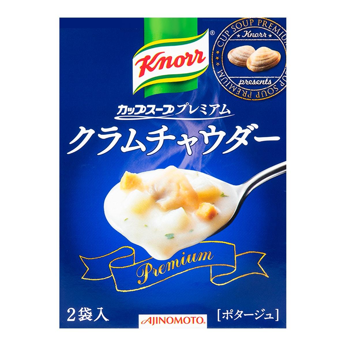 AJINOMOTO Instant Powder Soup Premium Clam Soup 2Pcs