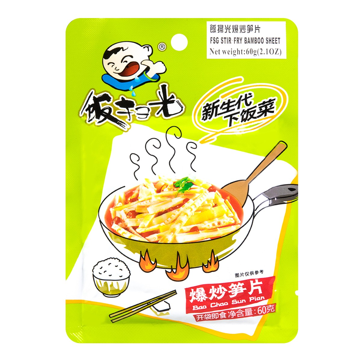 饭扫光 爆炒筍片 60g