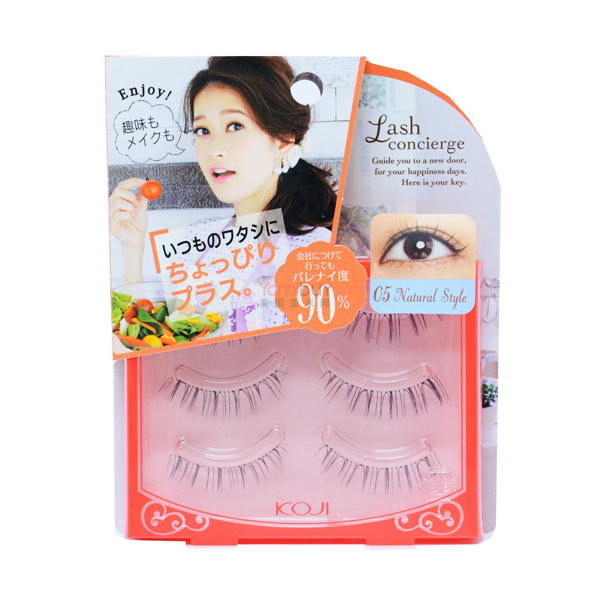 KOJI LASH CONCIERGE False Eyelashes 05 Natural Style 3pairs