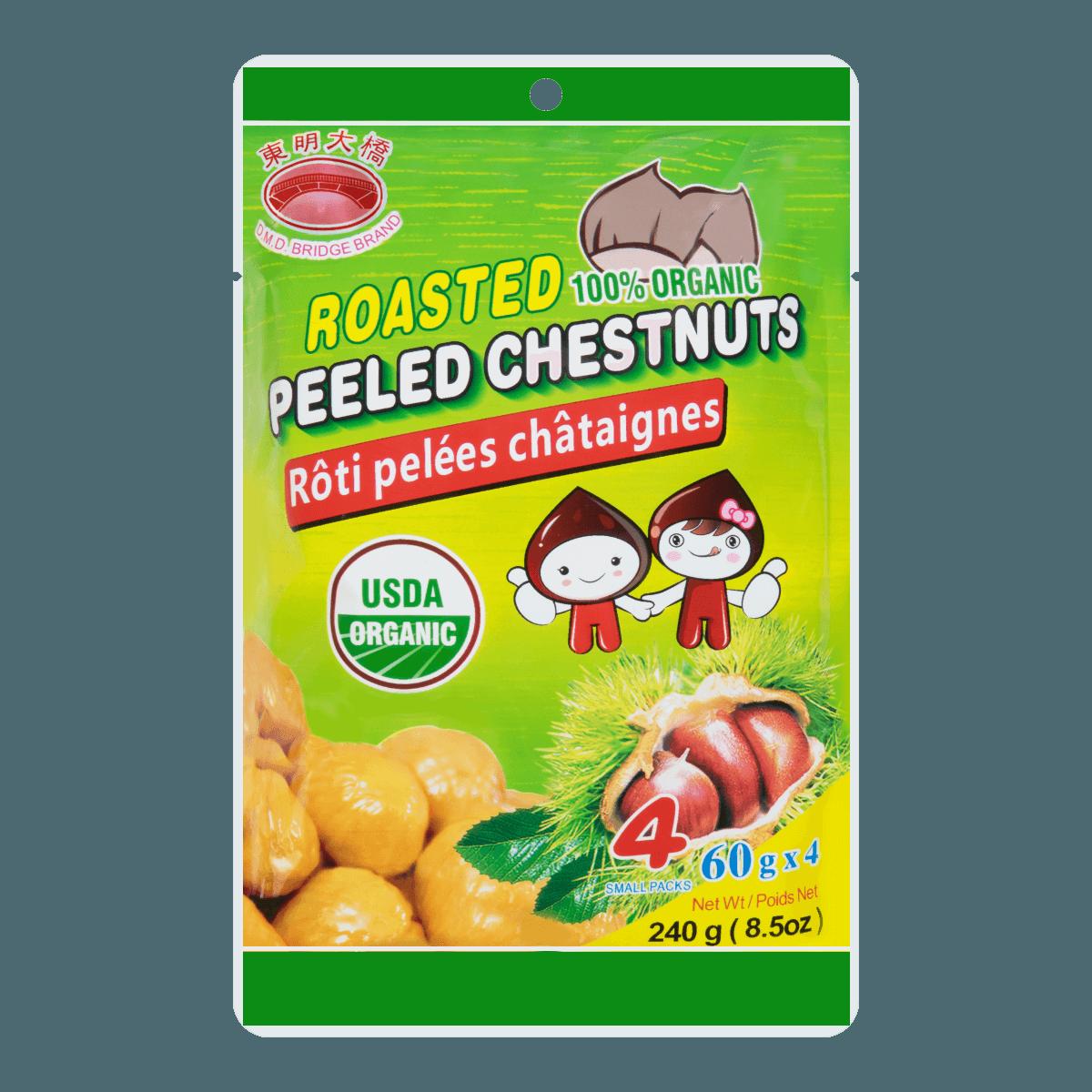 DANDY Organic Roasted Peeled Chestnuts 240g