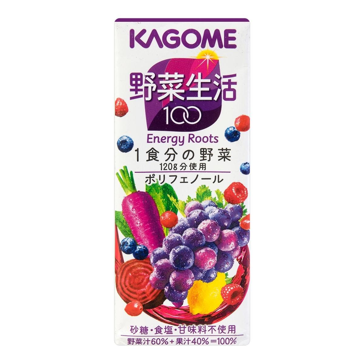 KAGOME Purple 100% Vegetable Juice 200g