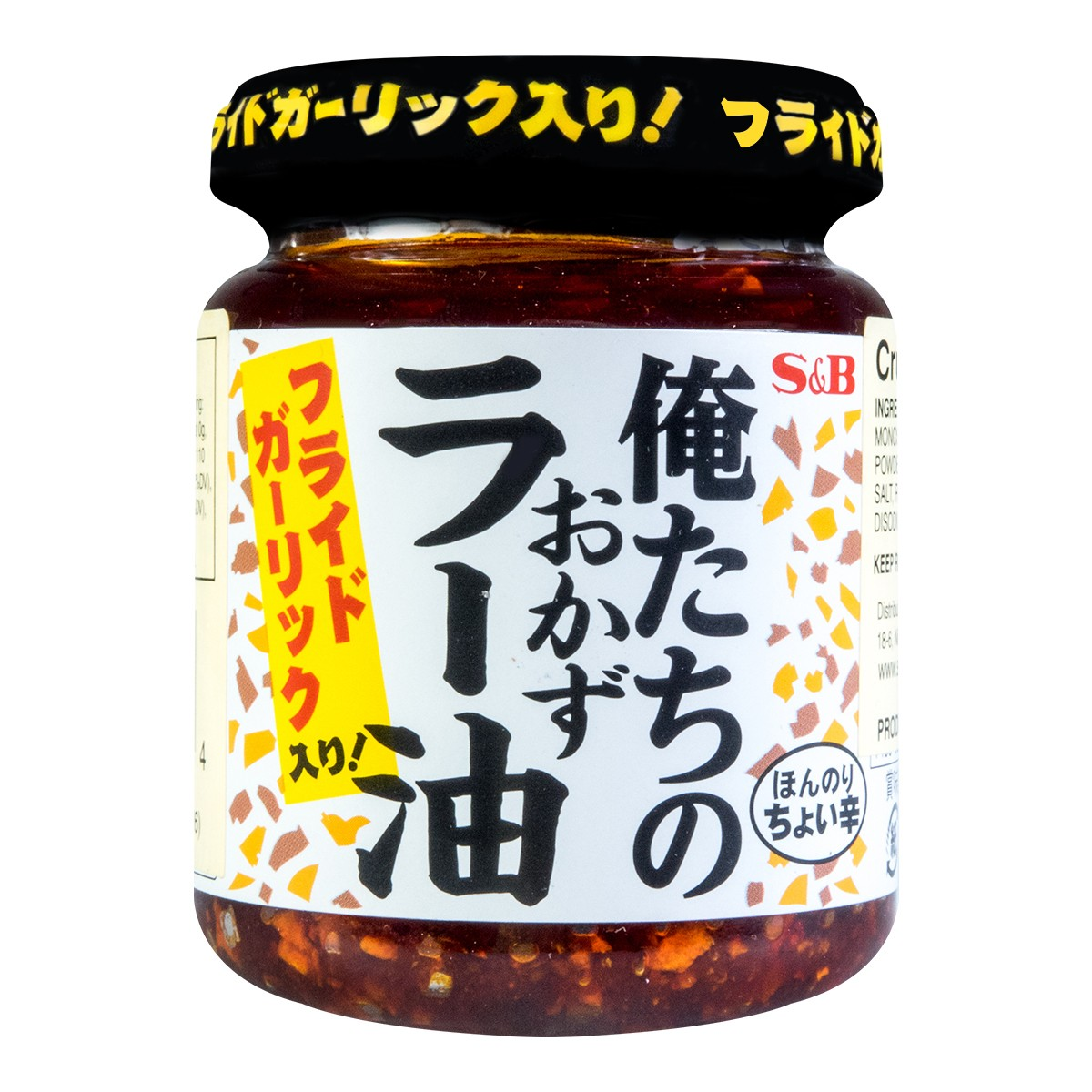 日本S&B 蒜蓉杏仁辣椒油 微辣 110g