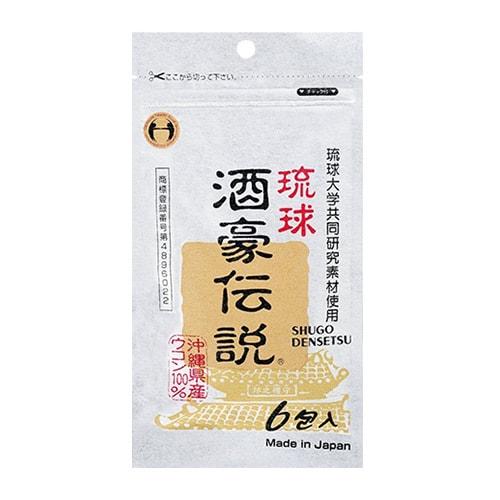 日本SHUGO DENSETSU琉球 冲绳酒豪传说姜黄减肥解酒护肝片 6包入 宿醉救星