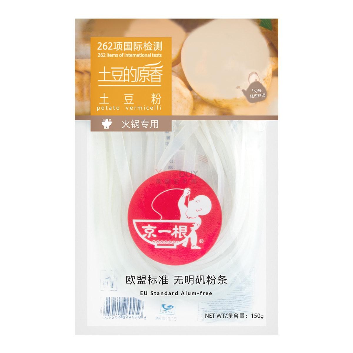 京一根 火锅专用土豆粉 150g