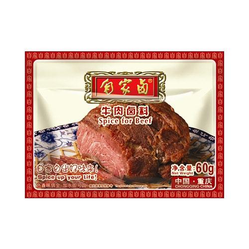 重庆自家卤 秘制牛肉卤料 60g