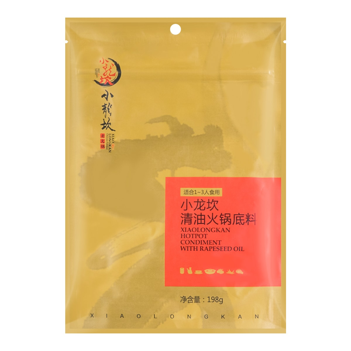 XIAOLONGKAN Hot Pot Condiment 198g