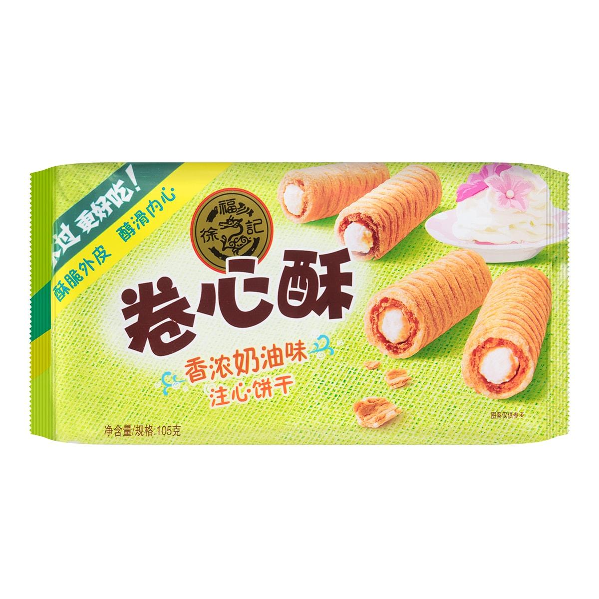 HSUFUCHI Roll Cookie Milk Cream Flavor 105g