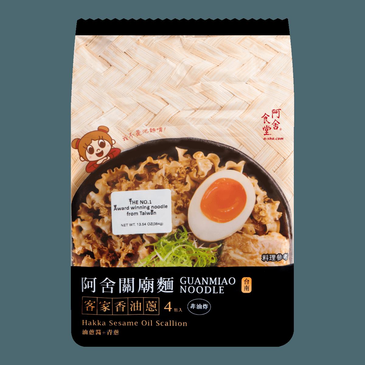 A-Sha Dry Noodle Guanmiao Noodle Hakka Sesame Oil Scallion 384g