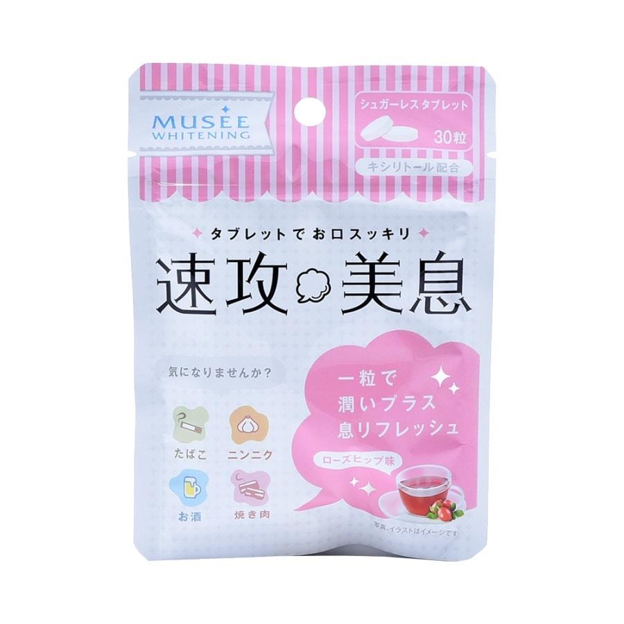 【日本直邮】日本MUSEE 速攻美息 口气清新 超快效COSME推荐殿堂级香体糖 玫瑰味 30粒装