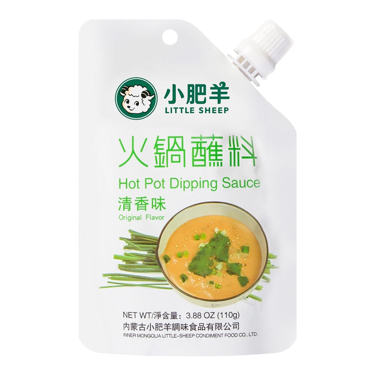 Little sheep Hot Pot Dipping Sauce Original Flavor 110g