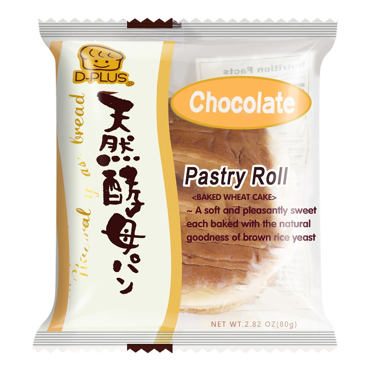 D-PLUS Natural Yeast Bread Chocolate Flavor 80g