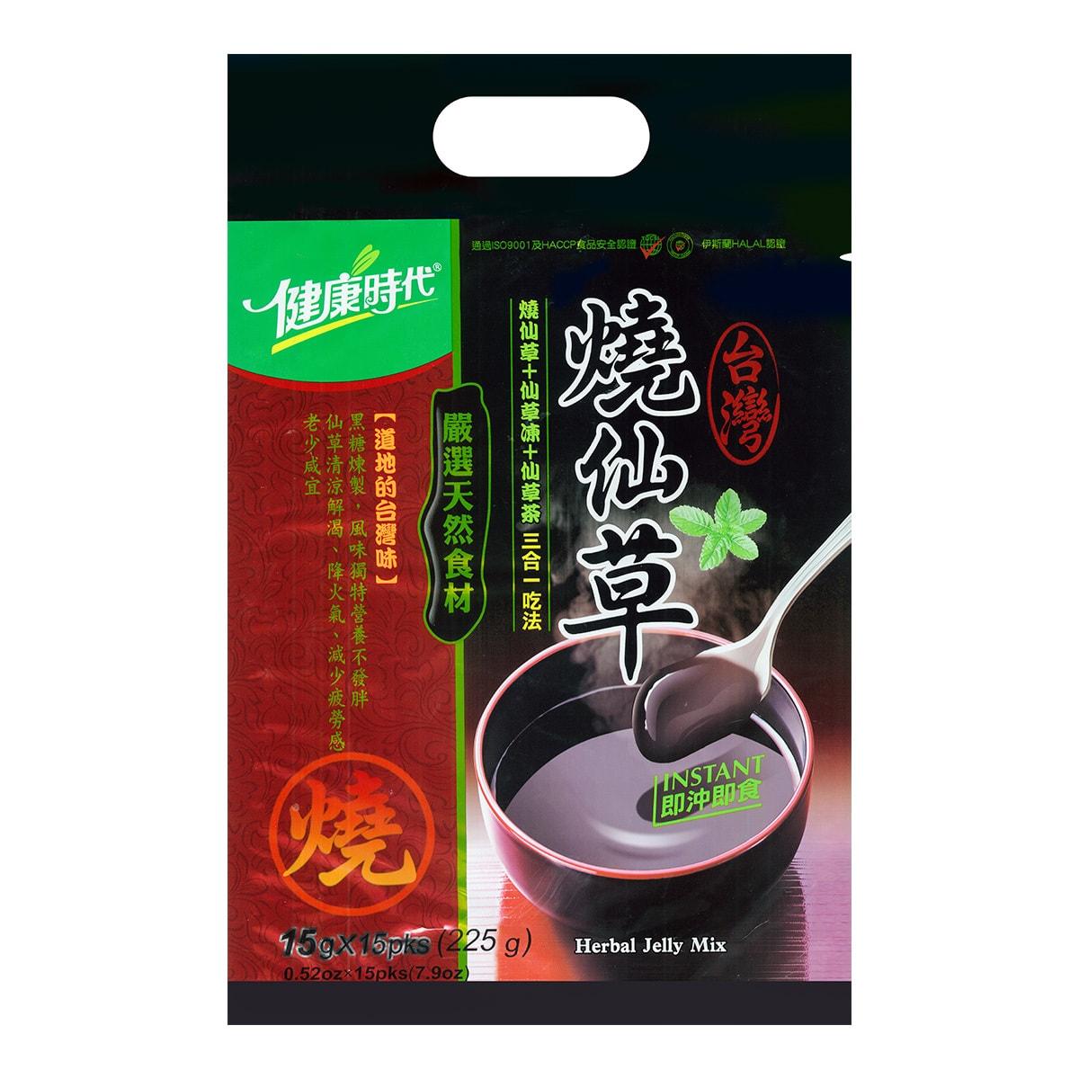 台湾健康时代 即食黑糖烧仙草 15包入 225g
