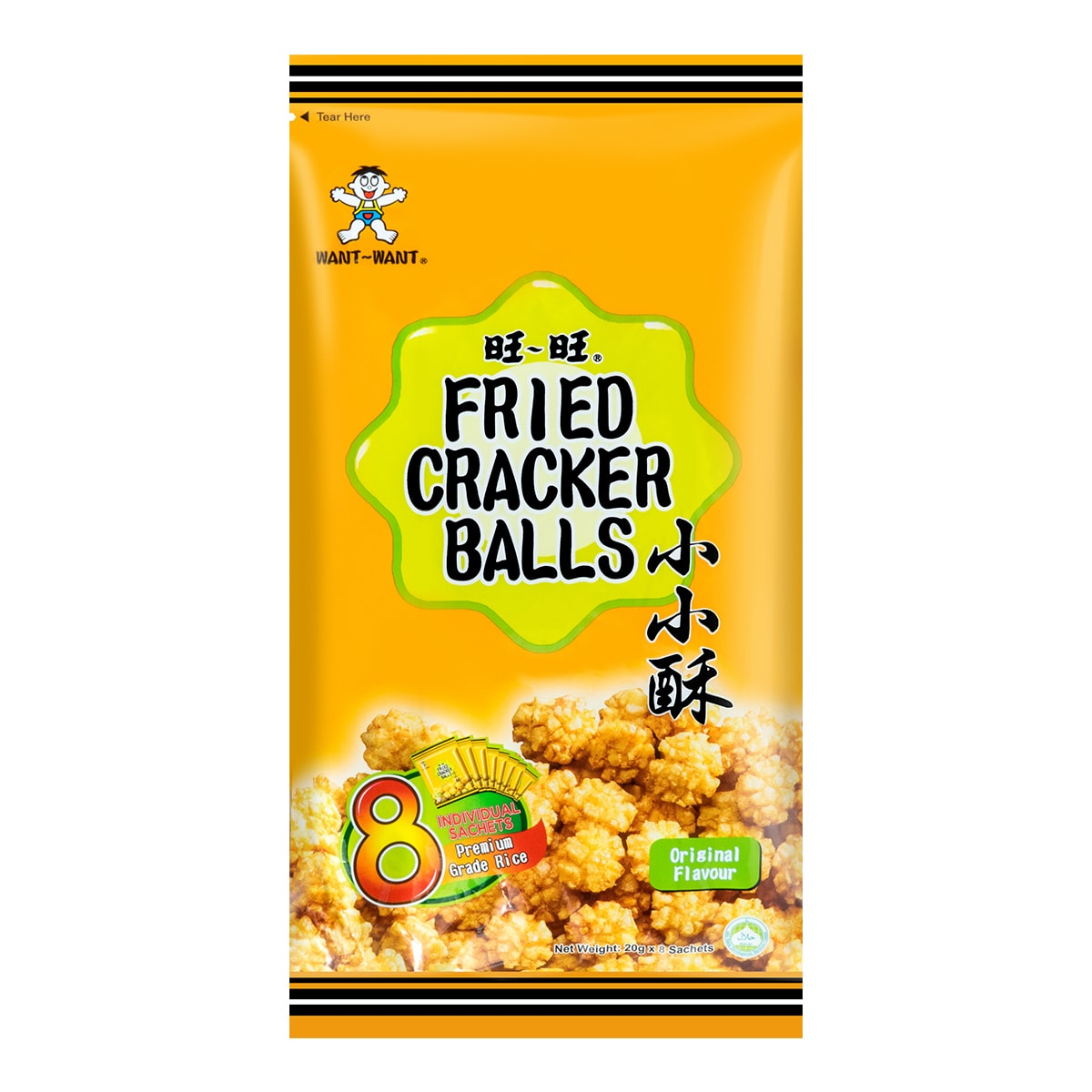 WANT WANT Fried Cracker Balls 8Packs Individual Sachets 160g
