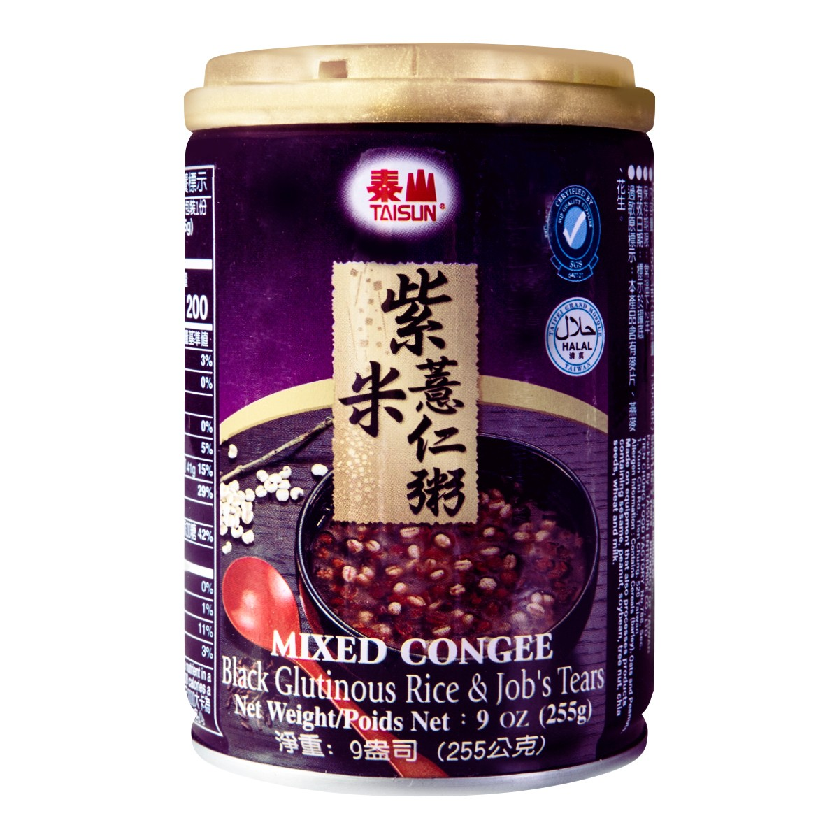 TAISUN MIXED CONGEE~BLACK GLUTINOUS RICE & JOB'S TEARS 255g