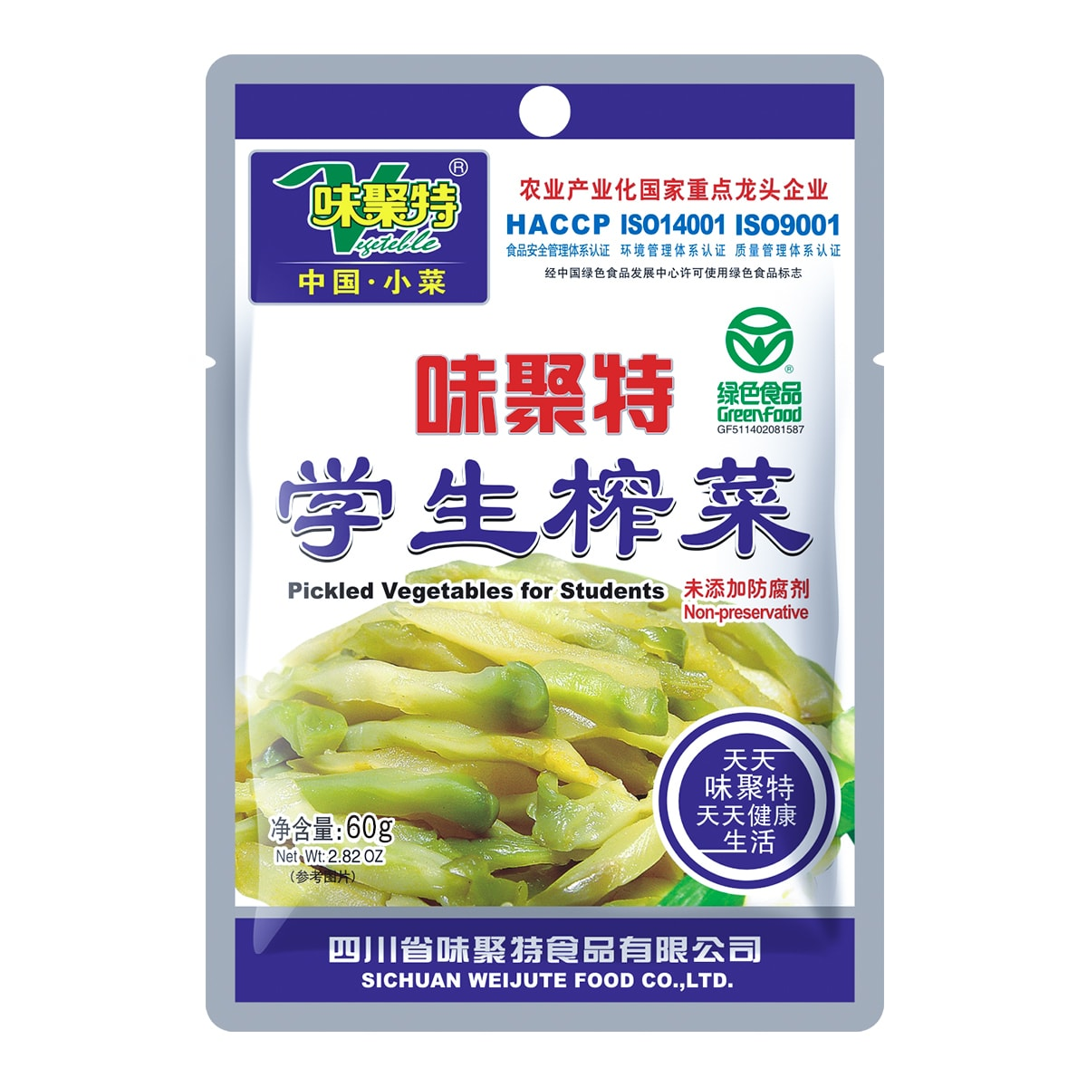 WEIJUTE Pickled Vegetables for Students 60g