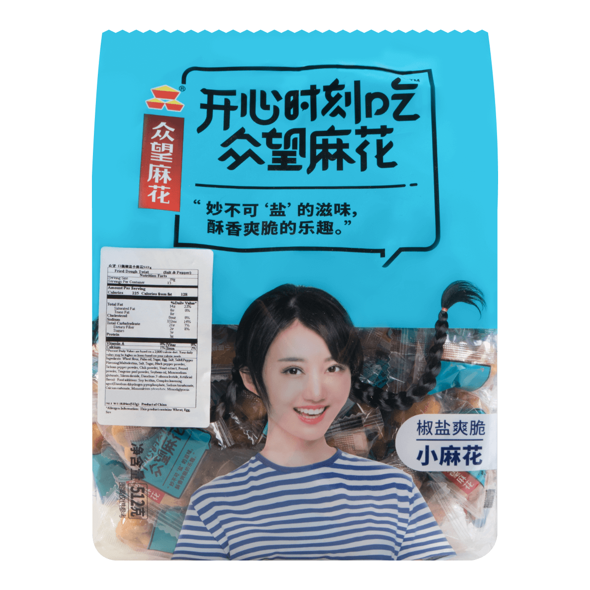 ZHONHGWANG Salt & Pepper Flavor a Crisp Dough Twist 512g