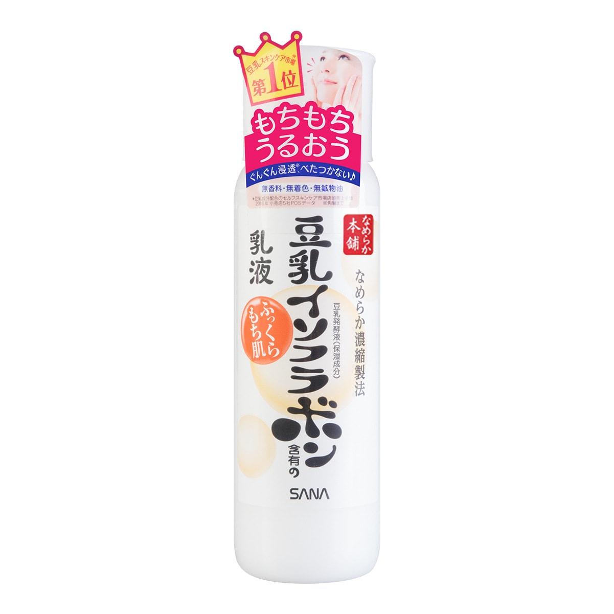 SANA NAMERAKA HONPO ISOFLAVONE Soy Milk Moisturizing Milky Lotion Emulsion 150ml